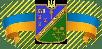 Цнап герб
